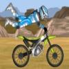 Desert-Bike-Extreme